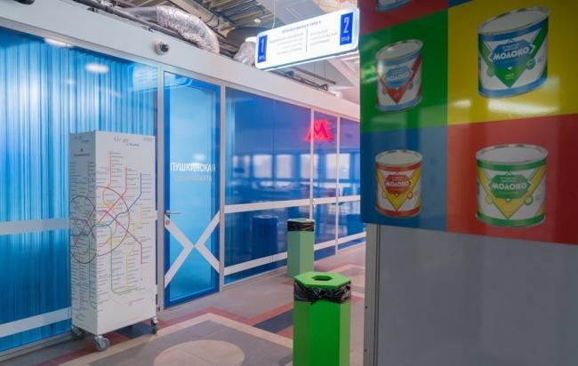 Как работают в Google (Москва)
