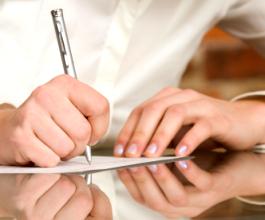 Коммерческое предложение: образец и шаблоны коммерческих предложений о сотрудничестве, о продаже товара, о услугах и прочем.