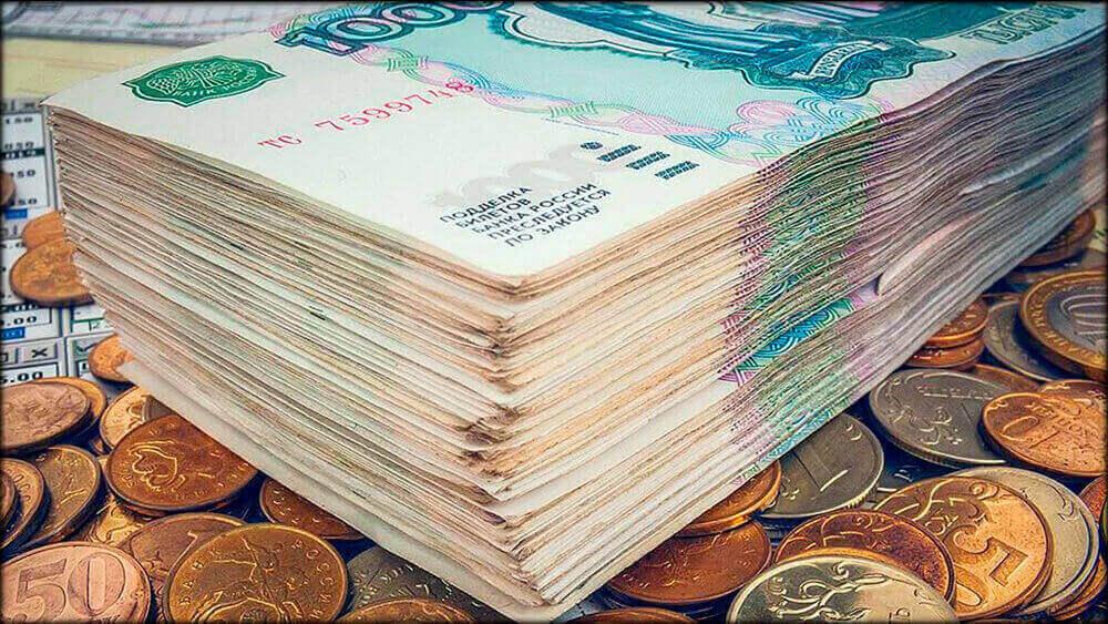 Деньги для старта бизнеса