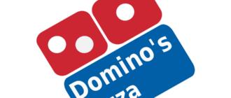 Логотип Доминос Пицца