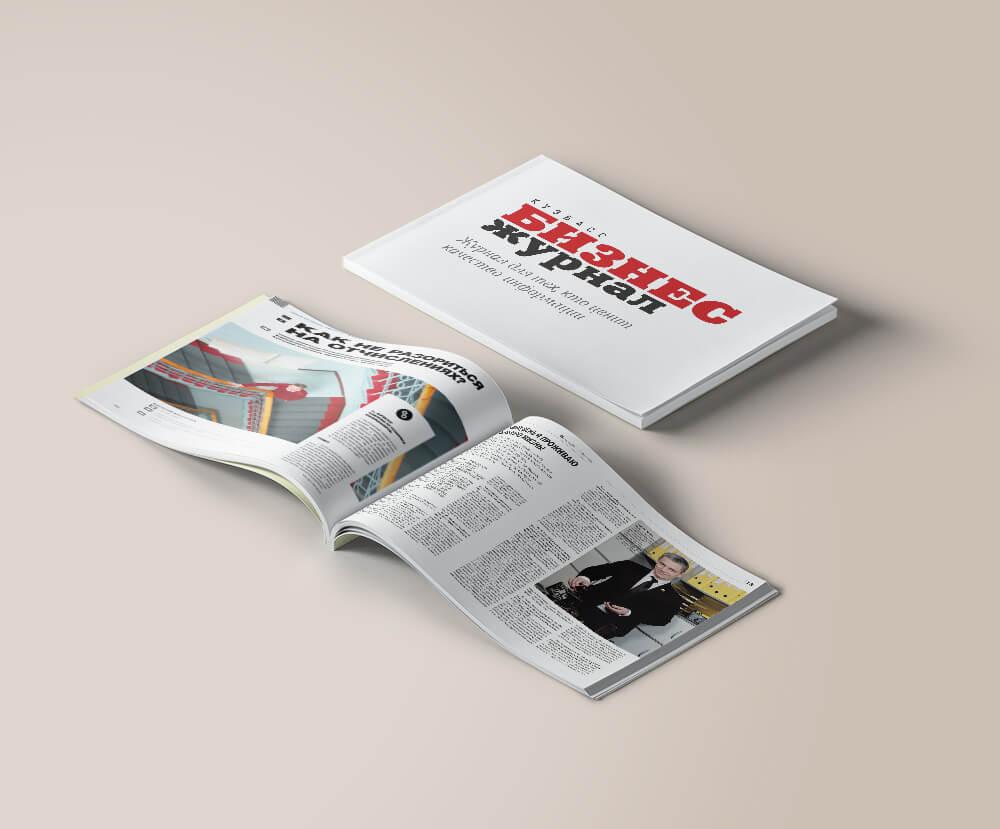 Как создать журнал