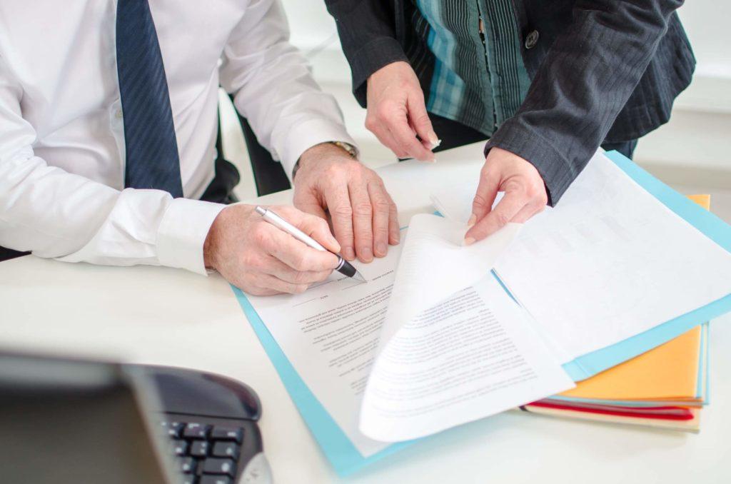 Получение документов