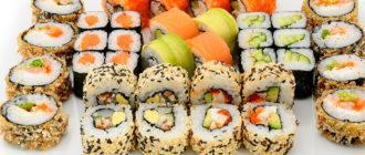 Доставка суши и роллов