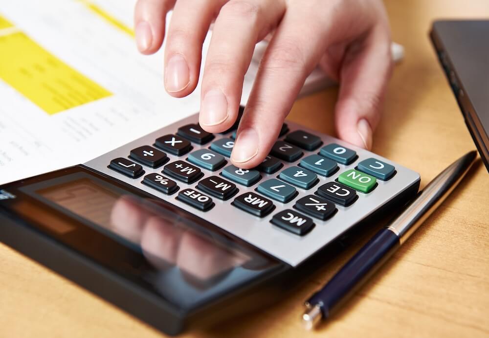Калькулятор — подсчет