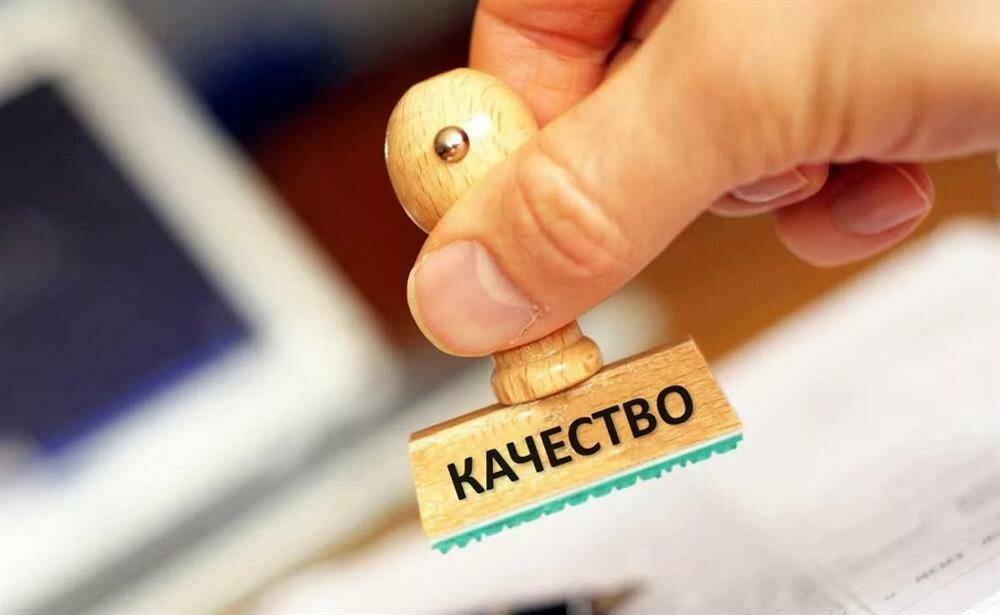 Центр сертификации и стандартизации качества продукции и систем качества