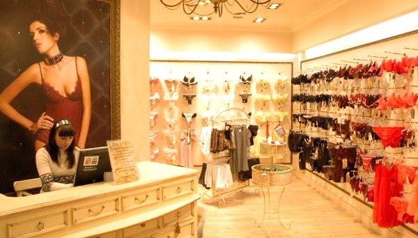 Выгодны ли магазины женского белья плюсы массажеров простаты